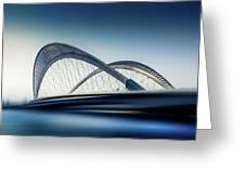 Bridge#1 Greeting Card