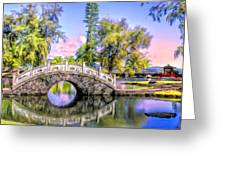 Bridges At Liliuokalani Park Hilo Greeting Card
