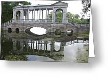 Bridge's Reflection Greeting Card