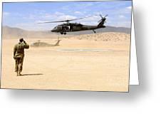 Brigade Aviation Officer Salutes Greeting Card