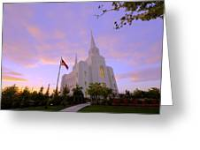 Brigham City Temple I Greeting Card