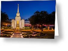 Brigham City Temple Twilight 1 Greeting Card