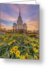 Brigham City Temple Vertical Panorama Greeting Card