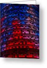 Bright Blue Red And Pink Illumination - Agbar Tower Barcelona Greeting Card