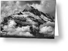 British Columbia Tantalus Mountain Range Greeting Card