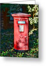 British Mail Box Greeting Card