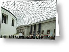 British Museum - The Entrance Greeting Card