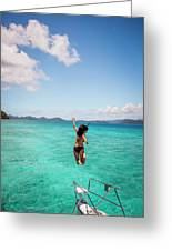 British Virgin Islands, Caribbean Greeting Card
