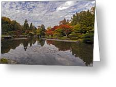 Broad Skies And Fall Colors Greeting Card