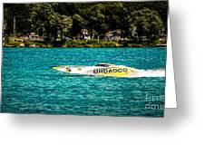 Broadco Property Greeting Card