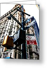 Broadway And Pine Greeting Card