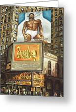 Broadway Billboards - New York Art Greeting Card