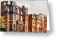 Broadway View Greeting Card
