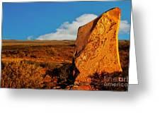 Broken Hill 4 Greeting Card