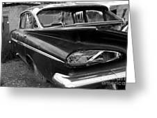 Broken Impala Greeting Card