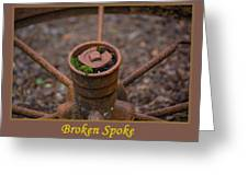 Broken Spoke Greeting Card