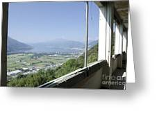 Broken Windows With Panoramic View Greeting Card