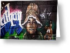 Bronx Graffiti. Jonathan Greeting Card