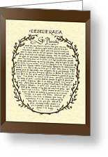 Bronze Frame Antique Desiderata Poem Greeting Card