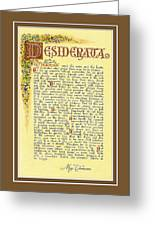 Bronze Matted Florentine Desiderata Poster Greeting Card