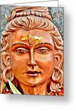 Bronze Shiva Statue - Uttarkashi India Greeting Card