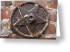 Bronze Star Attached To Brick Greeting Card