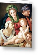 Bronzino's The Holy Family Greeting Card
