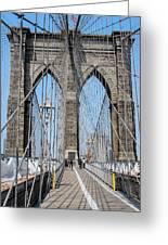 Brooklin Bridge Greeting Card