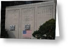 Brooklyn Battery Tunnel Greeting Card