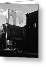 Brooklyn Bridge 1970 Greeting Card