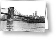 Brooklyn Bridge And Ny Skyline Greeting Card