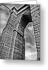Brooklyn Bridge Arch - Vertical Greeting Card