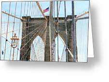 Brooklyn Bridge Cables Greeting Card