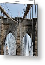Brooklyn Bridge Cables Nyc Greeting Card