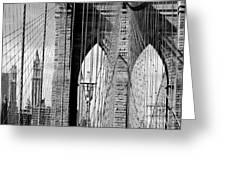 Brooklyn Bridge New York City Usa Greeting Card
