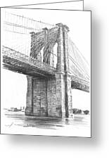 Brooklyn Bridge Pencil Drawing Greeting Card