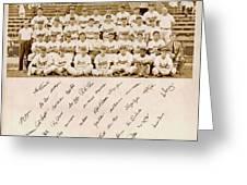 Brooklyn Dodgers Baseball Team Greeting Card