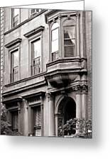 Brooklyn Heights -  N Y C - Classic Building And Bike Greeting Card