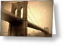 Brooklyn Nostalgia II Greeting Card