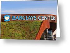 Brooklyn's Barclays Greeting Card