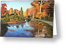 Brookside Garden Greeting Card