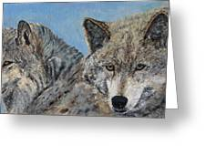 Brother And Sister Wolves Greeting Card