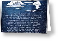Brotherhood Of The Sea Greeting Card