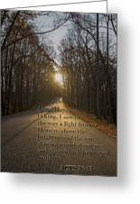 Brown County State Park Nashville Indiana Biblical Verse Greeting Card