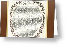 Brown Frame Color Wreath Desiderata Poem Greeting Card