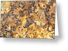 Brown Stone Abstract Greeting Card