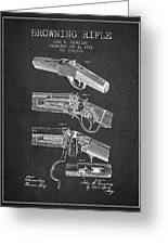Browning Rifle Patent Drawing From 1921 - Dark Greeting Card