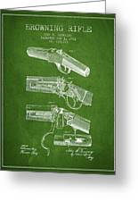 Browning Rifle Patent Drawing From 1921 - Green Greeting Card