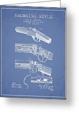 Browning Rifle Patent Drawing From 1921 - Light Blue Greeting Card