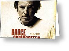 Bruce Greeting Card